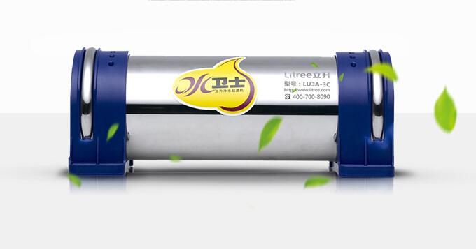 立升LU3A-3C净水器
