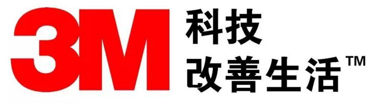 3M(中国)有限公司