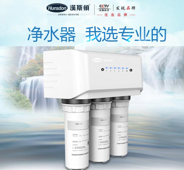 中国净水器品牌排行榜