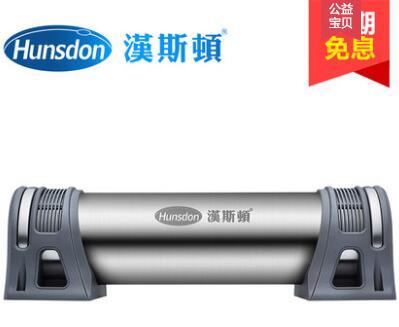 汉斯顿净水器 HSD-600KT