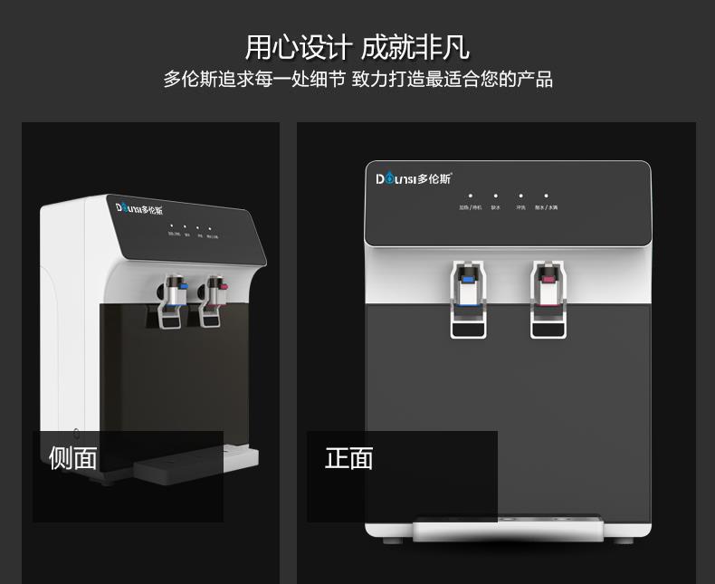 超滤净水器有哪些品牌?