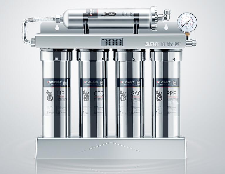 德克西净水器 Q4-1