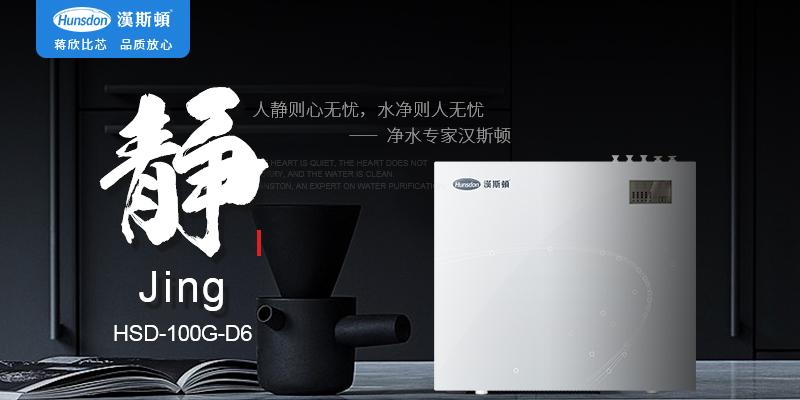 中国净水器哪个牌子好
